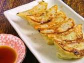チャイナ 城崎のおすすめ料理2
