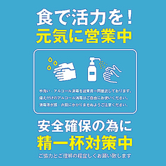 霞 Kasumi 津田沼駅前店の雰囲気1