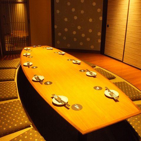 大きな会社宴会から気の合う仲間の集いまで様々な宴会に最適な個。都会の喧騒を忘れてお楽しみください。