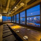 ルンゴカーニバル 北海道原始焼き酒場 F45ビルの雰囲気2