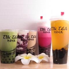 タピオカドリンク Tik tea 上井草店の写真