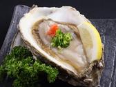 新鮮工房 味市 稲城店のおすすめ料理2