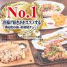 ミライザカ 梅田お初天神通り店のおすすめポイント1