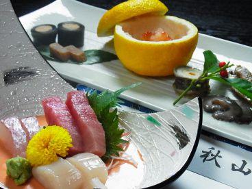 割烹 秋山のおすすめ料理1