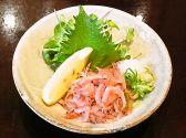 利久庵のおすすめ料理3