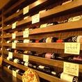 世界各国から取寄せたワインはなんと約300種!