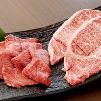 お肉にも【旬】がございます。