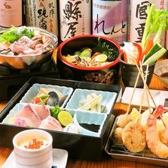 林太郎のおすすめ料理1