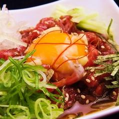 炭火焼ダイニング 味楽 徳島のおすすめ料理1