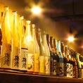 【最大135種の飲み放題】生ビール、ハイボール、酎ハイ、カクテル、こだわりの焼酎と梅酒…。この価格でこんなに!?驚きの飲み放題はどこにもマネ出来ません!