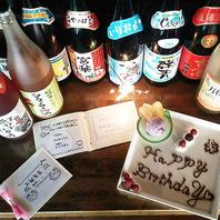 記念日・お誕生日のお祝いにメッセージ付デザート☆