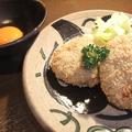 料理メニュー写真牛すき焼きコロッケ