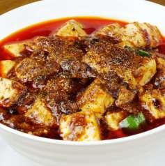 中国料理 芝蘭の特集写真