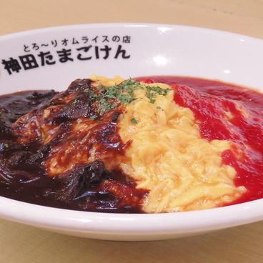 神田たまごけん 経堂店のおすすめ料理1
