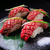 焼肉ダイニング 桜家 名駅店のおすすめ料理2