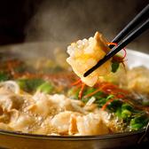 九州に惚れちょるばい 赤羽店のおすすめ料理2