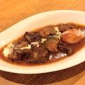 料理メニュー写真牛肉のホロホロ赤ワイン煮込み