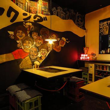 韓国酒場 ニクヤクンダの雰囲気1