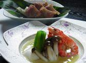 割烹 秋山のおすすめ料理2