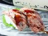 旬魚旬菜 きたむらのおすすめポイント1