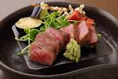 宴 錦のおすすめ料理2