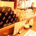 お魚にはやっぱり日本酒!お酒とよく合うお食事でお楽しみください。