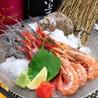 和酒バル えび蔵のおすすめポイント3