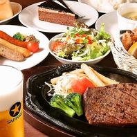 本格ハンバーグや炭火焼きステーキが味わえる!