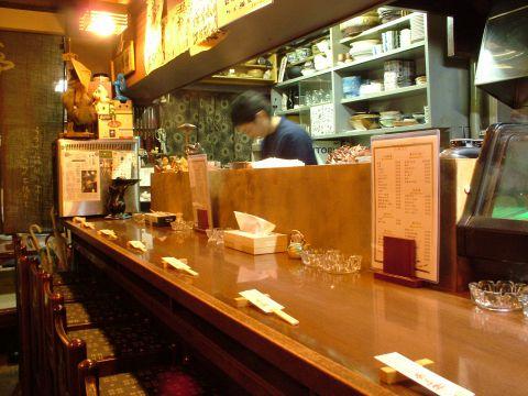 喰い飲み屋 田、ぬき村 (くいのみや たぬきむら) 店舗イメージ1