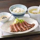 静岡牛タン しおや本店のおすすめ料理3
