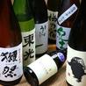 斎串酒場 いぐしさかばのおすすめポイント3