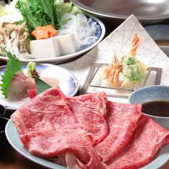 天ぷら・和食 てん樹 北野坂店のおすすめ料理1
