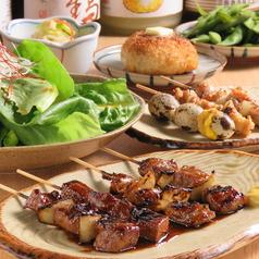 正統派室蘭焼鳥 男吉 すすきの店のおすすめ料理1