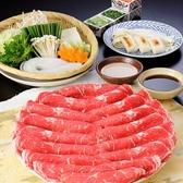 木曽路 町田店のおすすめ料理3