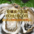 髭 海鮮酒場 牡蠣×炉端のおすすめ料理1