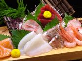 秀吉 桜木町店のおすすめ料理2