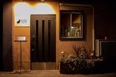 Ponsh bar KiKi キキ 新潟のグルメ