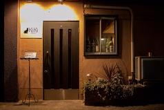 Ponsh bar KiKi キキの写真