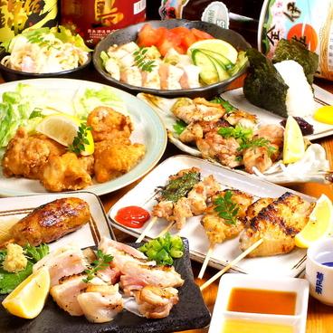やきとり一番 大久保駅前店のおすすめ料理1