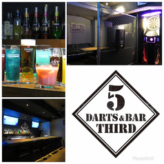 DARTS&BAR THIRDの写真