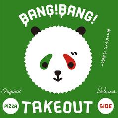 エゾバルバンバン EZOBARU BANG BANG 名古屋栄店のコース写真
