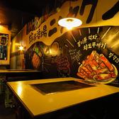 韓国酒場 ニクヤクンダの雰囲気2