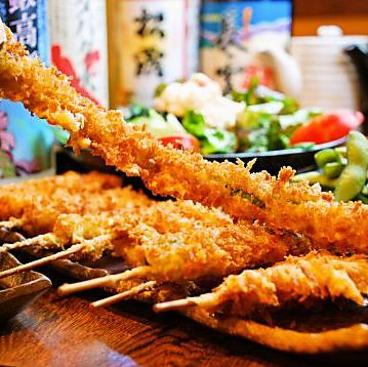 串かつあさひ ベルフローラ店のおすすめ料理1