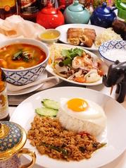 タイかぶれ食堂の写真