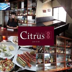 麻雀 Bar Citrusの写真