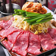 焼鳥と串かつ GOENYAのおすすめ料理1