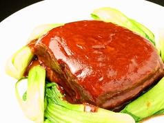 栄福 大塚のおすすめ料理1