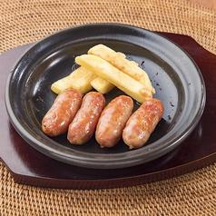 料理メニュー写真肉汁ほとばしる!自家製ソーセージ