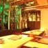 カインドハウス 名菜酒房 浦和店の写真