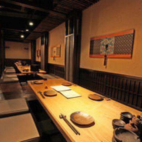 個室居酒屋八吉 新橋店 店舗イメージ3